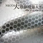 20140417necco