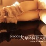 necco4